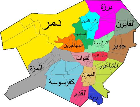 خريطة توضح أحياء مدينة دمشق. المصدر: ويكيبيديا