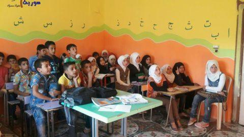 بيوت في درعا لتعليم الأطفال