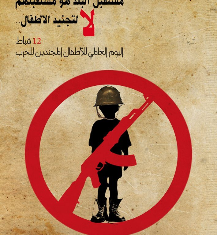 [Image: Centre for Civil Society and Democracy in Syria (CCSD) campaign against the arming of children. Syrian artist Laila designed the poster's logo (courtesy of CCSD and Laila)].