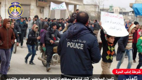 شرطة إدلب الحرة… خدمات أمنية ومجتمعية رغم الصعوبات