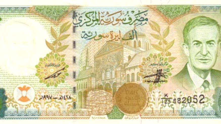 الاقتصاد السوري بين التحرير والصراع