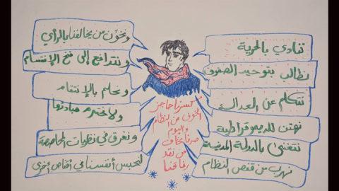 رغم الثورة.. لا حياة سياسية في إدلب