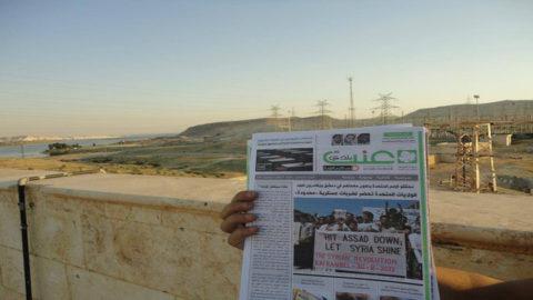سوريا: مِنْ بلد الإعلام الموجّه؛ إلى فضاء الصحافة المعارضة