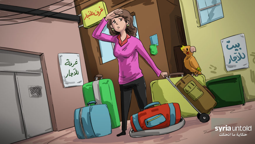 Damascus, the City That Evicted Me