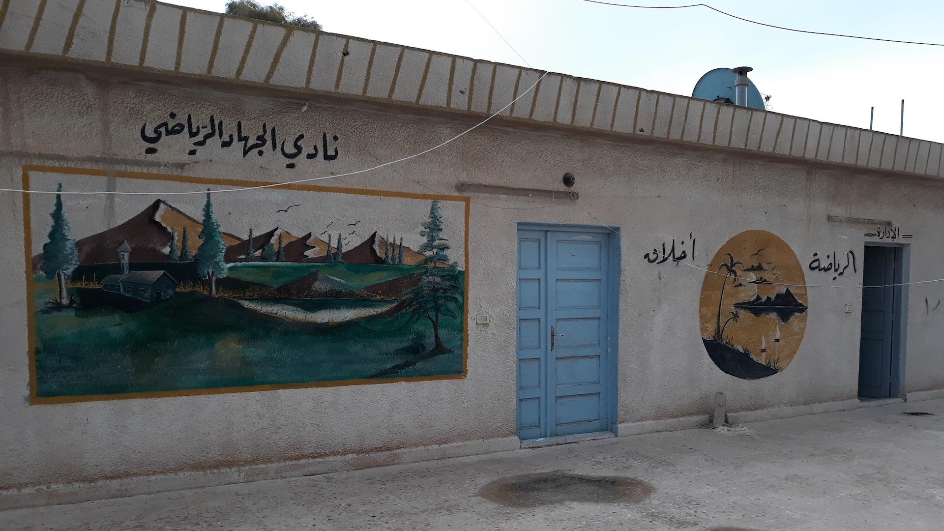 Al-Jihad SC, Mirror of Al-Jazira society | SyriaUntold | حكاية ما انحكت
